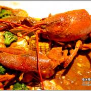 Walkerland x TaipeiWalker + Chilicrab 七哩蟹美式餐廳