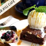 【桃園-DIAMOND HILL CAFE】優雅質感中原咖啡館·阿爾斯特司康甜心好味道