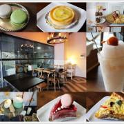 竹北輕食 甜點店推薦 欣悅甜法式點心/咖啡 高鐵通勤族飲食的另一選擇