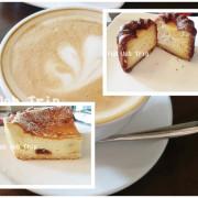 新竹竹北食記 欣悅甜法式點心 咖啡 下午茶 甜點