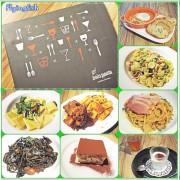✜ 創新多元滴美味義大利料理-「Solo Pasta Cucina ltalian」◕ω◕