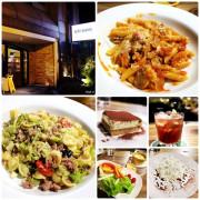 SOLO PASTA,食記【台北東區】 據說是全台北最好吃的義大利麵?!新奇栗子蒙布朗蛋糕