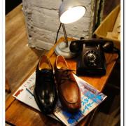回到鞋工藝的美好時代──ORingo林果良品