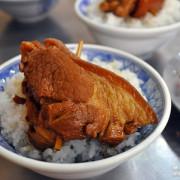 道地美味的焢肉飯小吃:星爌肉豬腳專賣店
