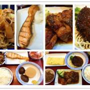 【台北 大安區/捷運大安森林公園站】大安森林食堂-日式家庭料理的美味