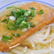 [捷運東門美食] Nash 吃 大安森林食堂 選錯菜就殘念的日式自助餐