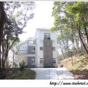 森林中的豪宅-三義綠波浪森林會館來苗栗必住過一次的森林會館