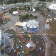 台北旅遊景點 兒童新樂園 免費室內球池遊戲場 免費沙坑遊戲場 免費造型滑梯區 女兒13項大型遊樂設施都玩到