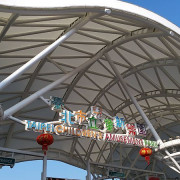 [台北-士林區] 來跟孩子們玩在一起吧!台北市兒童新樂園體驗