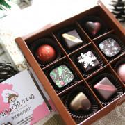 南投 仁愛清境。Nina巧克力工坊-期間限定耶誕手工巧克力禮盒、巧克力屋親子DIY