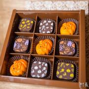 【團購】{Nina巧克力工坊}清境上的18度C甜食,Nina(妮娜)巧克力工坊