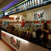 【食記】高雄大統百貨和平店ˍ佐私茶@餐點口味豐富選擇多 飯後來上茶飲真快活