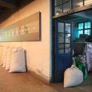 魚池。日月老茶廠