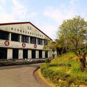 [ 南投⊙魚池]日月老茶廠。飄著濃厚的茶香與古香的觀光景點
