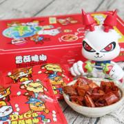 【台南安平】DoGa香酥脆椒│火辣辣的超級快感。小資團購必敗