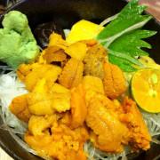 【食記】身長腳日本料理--平價滿足的好滋味