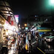 【台北】遼寧夜市|台灣道地小吃一條街~無差別亂吃|珍記甜不辣|冰不厭榨|鵝肉城大排檔|正記麻油腰只|客家自製湯圓