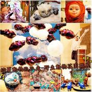 【這夏動物趴趴走】免門票入場~結合台灣藝術家打造野生動物花園,抽像又活潑的動物,讓人覺得很療癒(新光三越南西店,活動6/23~7/2止)