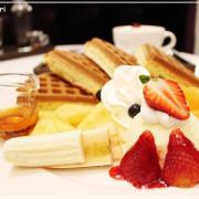 〈口碑劵〉花間蜜 Flowers Honey。藍帶套餐 @台北市信義區