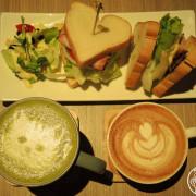呷飽祙【台北信義・La Bon Café】輕食加拉花咖啡享受好的時光