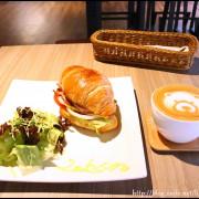 [ 市府站美食 ] La Bon cafe~元氣早餐,美味火腿可頌與可愛拉花拿鐵