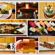 [台北大安] 八道喜 居食酒屋 下班後聚會的好去處 通化街美食日本料理居酒屋推薦食記