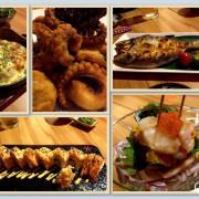 【捷運美食 信義安和站】高CP值的傳統日式風味@八道喜居食酒屋 (試吃邀約)