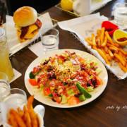 【 食記 】台中。逢甲商圈裡的「大哥漢堡」☝︎ 牛肉多汁JUICY 逛街美食新選擇