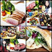 [食記] 內湖區 港墘站 ✿雷蒙小酒館(菠啾花園旁)❀ 陽光村裡的美食天堂♡ 吃飽還可逛逛小市集呢☺