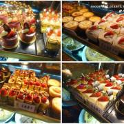 【台北】櫻桃泡泡 下午茶蛋糕吃到飽 249元+10%♥姊妹們聚會好選擇