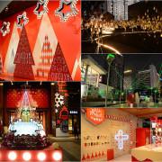 【台中│活動】穿梭紅帽村X白鬍村Lets Party,台中市街道已經慢慢瀰漫聖誕氣氛。勤美天地紅白聖誕村(2015/11/13~12/27)
