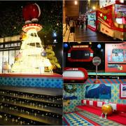 【台中│景點】2016年勤美天地聖誕村X聖誕時光列車。勤美誠品綠園道