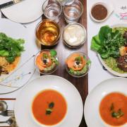 台南安平美食|食下有約 · 想法廚房:無制式菜單料理,搭出專屬自己的精緻套餐|情人節推薦餐廳 - 緹雅瑪 美食旅遊趣