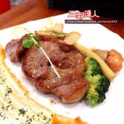 【三野達人】原肉排餐與手打漢堡~美味大滿足~~