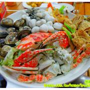 【台南-北區】冷冷的冬天..來吃海鮮鍋吧!《老恆春碳烤店》