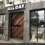 台北市松山區-all day roasting company