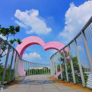 【嘉義市】嘉義觀光工廠「月桃故事館」