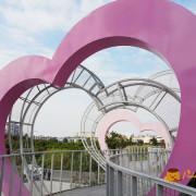 【嘉義旅遊】愛心天空走廊曬恩愛《月桃故事館》免門票觀光工廠