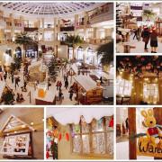 《捷運板南線/市政府站景點》信義區BELLAVITA寶麗廣場(貴婦百貨)~2016夢幻聖誕村☃️