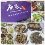 ▌宅配美食 ▌庶民滷三寶▶花雕醉雞系列♥夏天最佳組合伴手禮