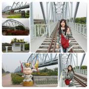 【高雄景點】高雄大樹~舊鐵橋天空步道