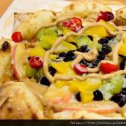 花花,甲飽沒【台北食記】TINOS PIZZA 平價創意披薩cp值高 聚餐推薦
