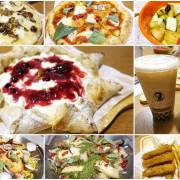 【食】台北中正美食_「TINO'S PIZZA Café」有別傳統的電窯烤披薩