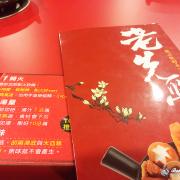 食記 高雄楠梓。最近正夯的老先覺麻辣窯燒火鍋