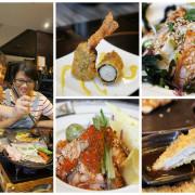 江戶龍鍋物。日式平價料理《體驗團邀請》
