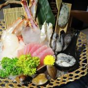 感受無菜單料理&鮮美海味的魅力~    ..江戶龍鍋物料理