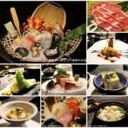 『高雄。江戶龍鍋物料理』~無菜單料理/頂級海鮮/近文化中心
