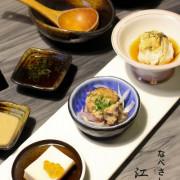 [口碑券]高品質江戶龍鍋物料理