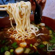 [台北食記] Nash 吃 隱身信義區巷弄的美食 建忠牛肉麵