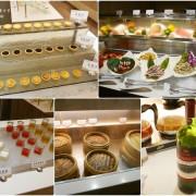 ★食★桃園→【集饗樂】自助百匯吃到飽❤晶悅國際飯店